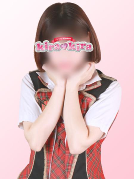 No.33花澤
